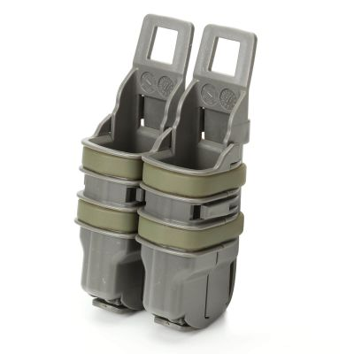 Molle FastMag Magazine Clip 2 Set for Pistol MP5